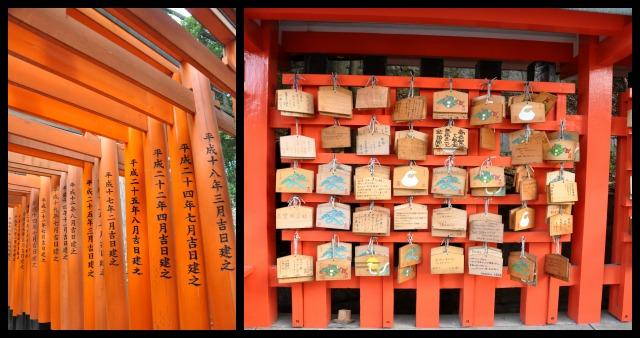 Voyage au Japon - Temple aux Portes Kyoto