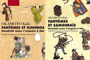 Les enquêtes d'Hanschichi - Fantomes et Kimonos de Kido Okamoto