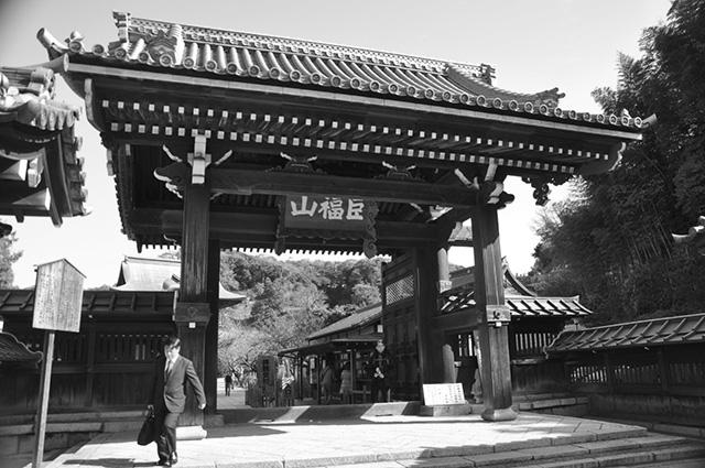 Blog: voyage au Japon, à Kamakura!