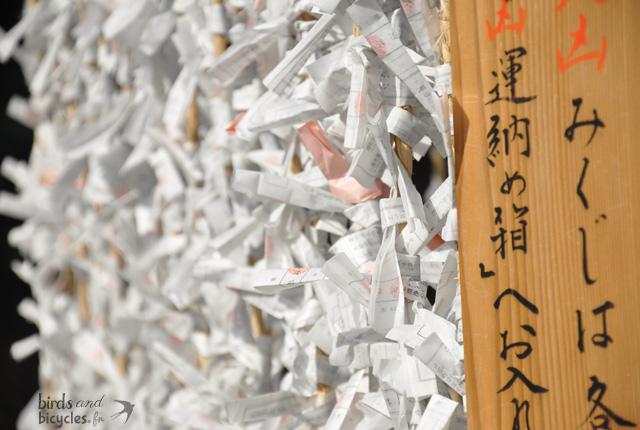 kamakura-paper