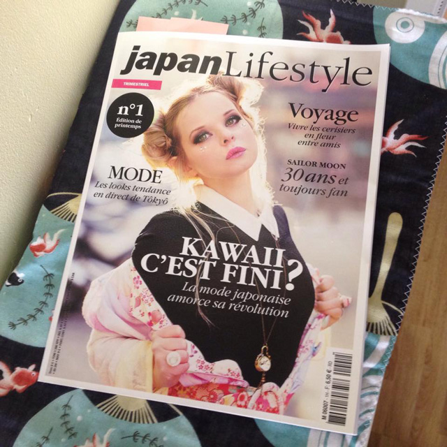 magazine Japan Lifestyle