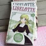 Manga: Liselotte et la forêt des sorcières
