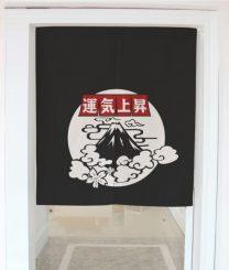 Mont Fuji stylisé - Rideaux au style japonais