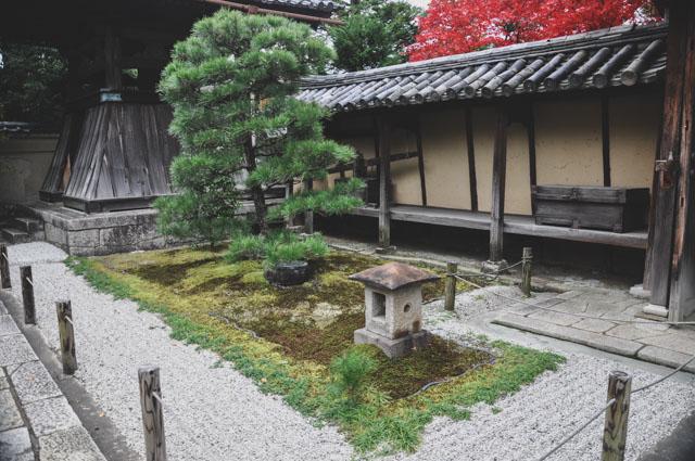 Jardins secs à Kyoto