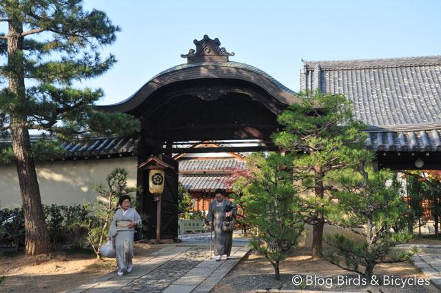 Daitokuji - sanctuaire de temples à Kyoto. Voyage au Japon