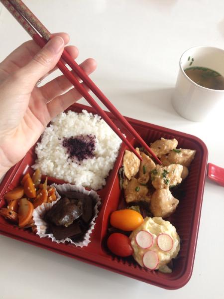 Bento de la Maison Kanazawa - Mes bonnes adresses à Nancy sur le blog