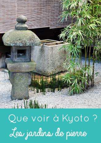 Où voir des jardins de pierre à Kyoto?