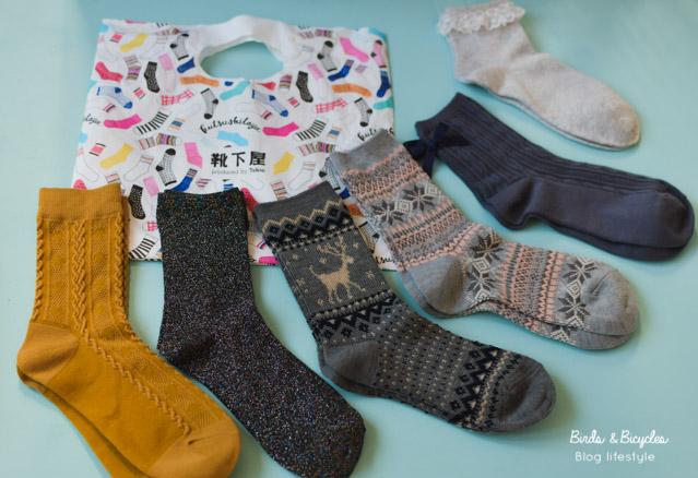 Des chaussettes fantaisie - Que ramener du Japon