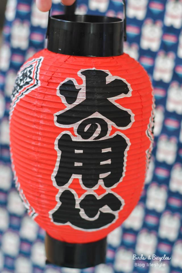 Lanterne en papier japonaise