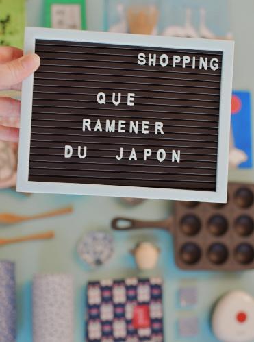 Idées shopping à Tokyo et Kyoto