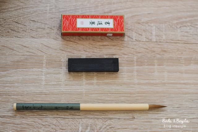Kit à calligraphie japonais - Shopping à Tokyo