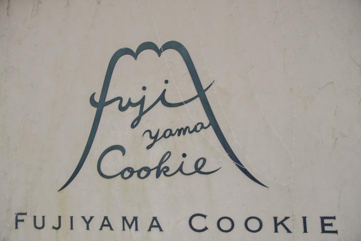 Fujiyama Cookie - l'enseigne