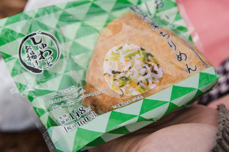 Pique-nique au Japon - Tofu