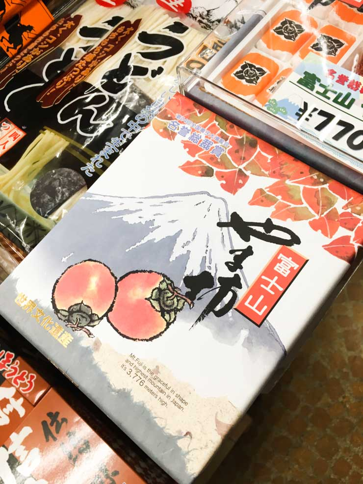 Souvenirs du Mont Fuji