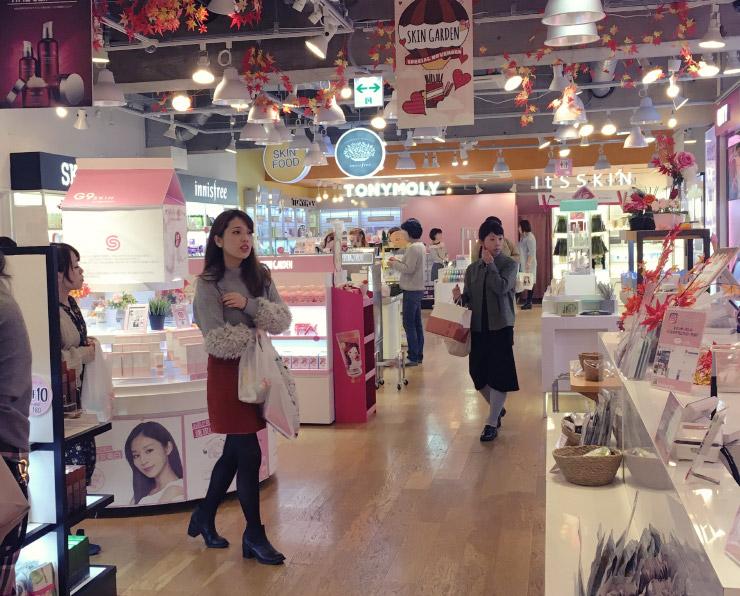 Magasins cosmétiques au Japon