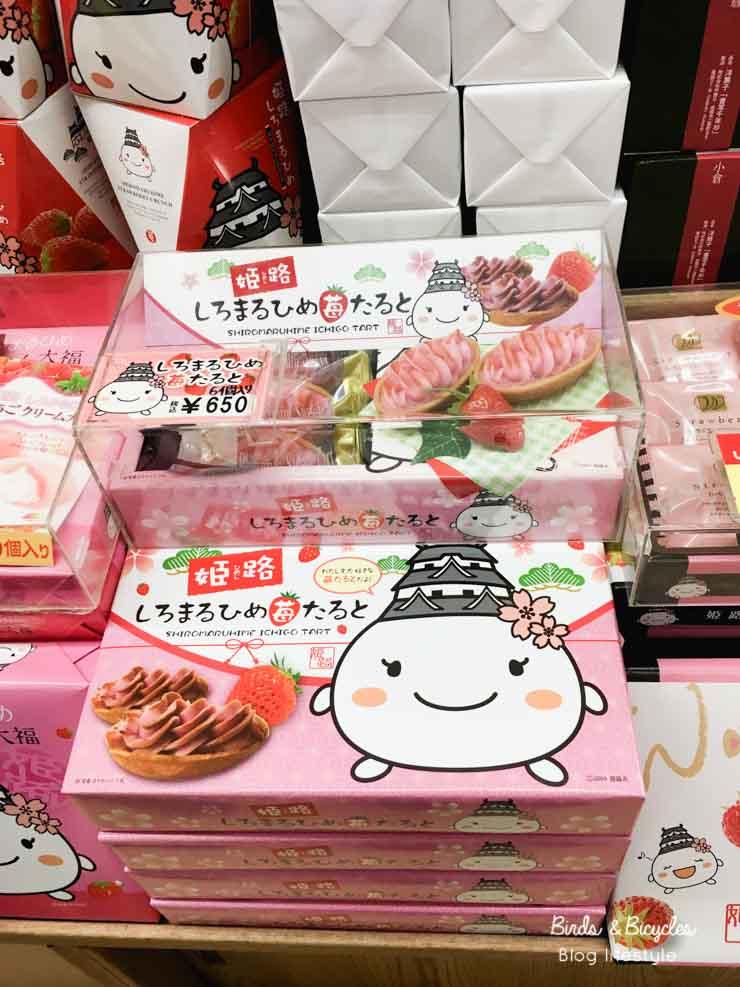 La mascotte de la ville de Himeji au Japon: totalement kawaii!