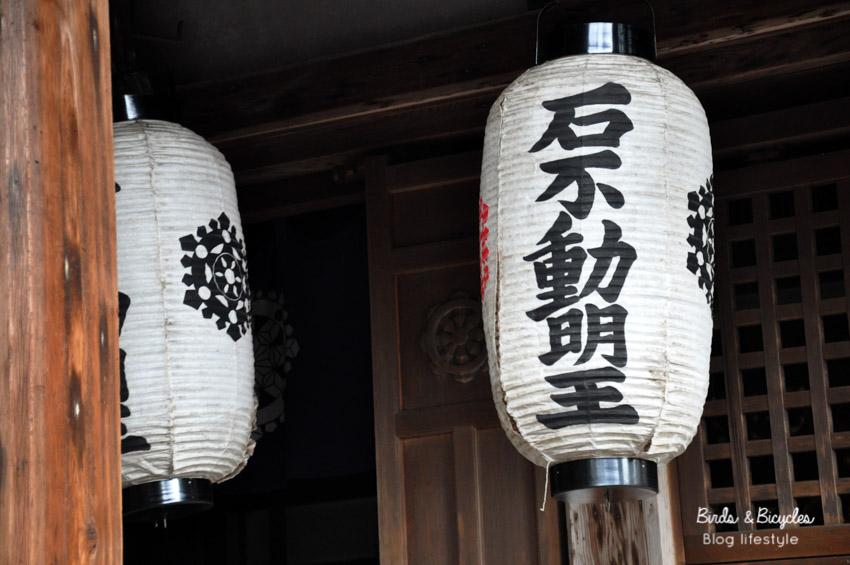 Des idées et conseils pour un voyage au Japon sur le blog Birds & Bicycles