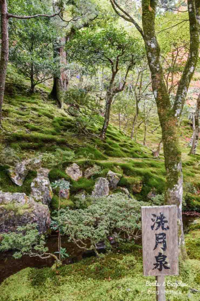 visiter le Ginkakuji à Kyoto sur le Chemin de la philosophie