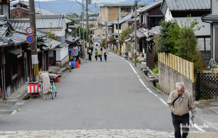 Sur le chemin de la philosophie, en passant par le quartier d'Higashiyama