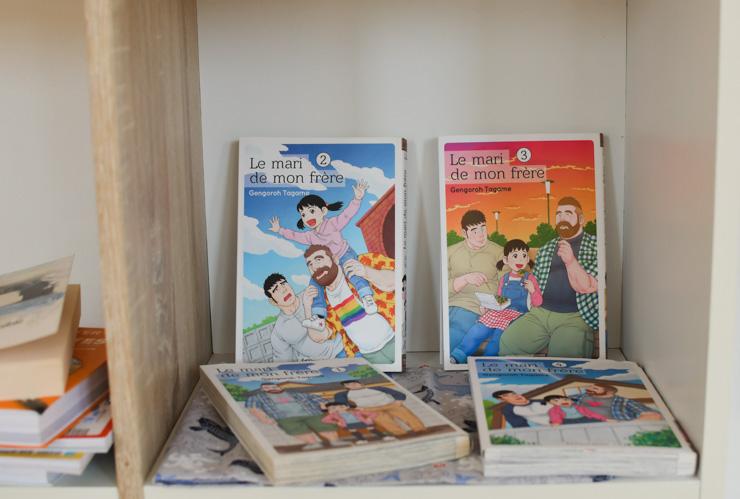 """""""Le mari de mon frère"""", une série manga signée par l'auteur Gengoroh Tagame"""