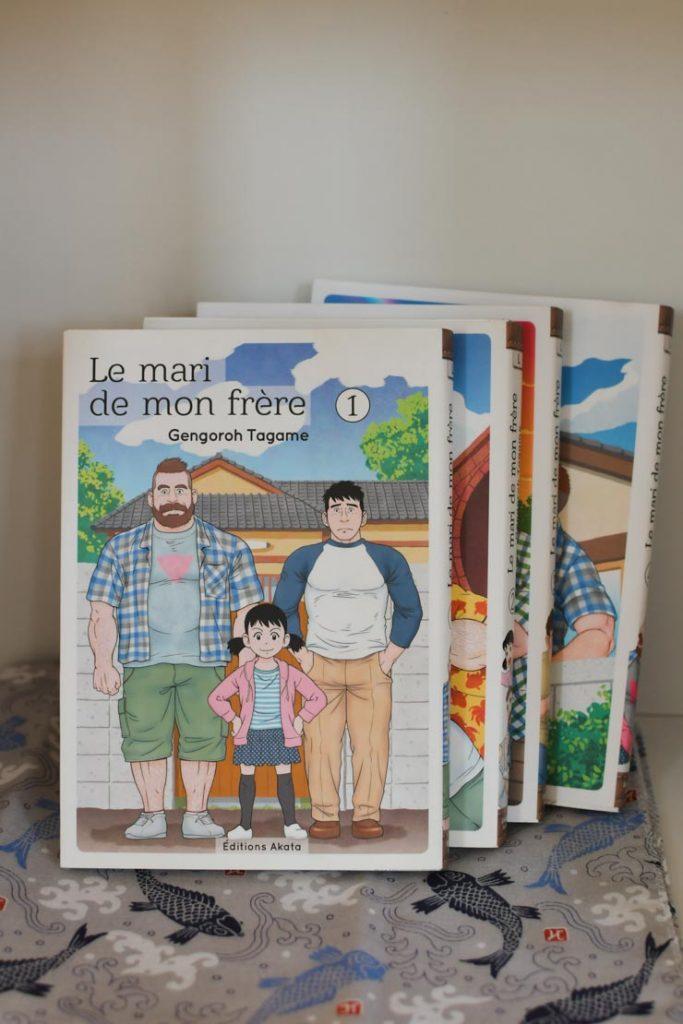 Le mari de mon frère, une série manga japonais gay-friendly sur la tolérance