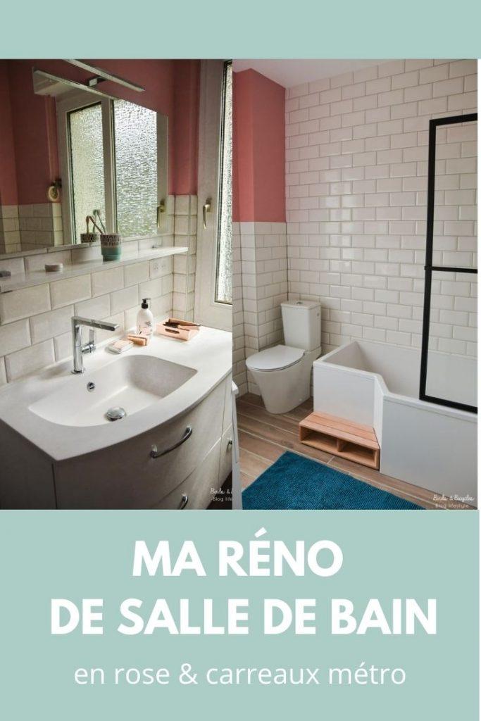 Ma réno de salle de bain en rose et carreaux métro, avec un avant-après en photo #salledebain #renomaison