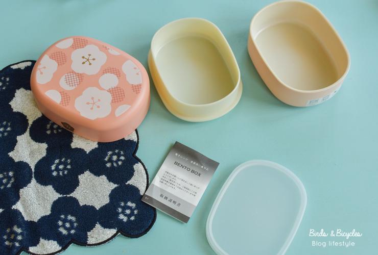 Shopping au Japon: mon avis sur Neokyo sur le blog