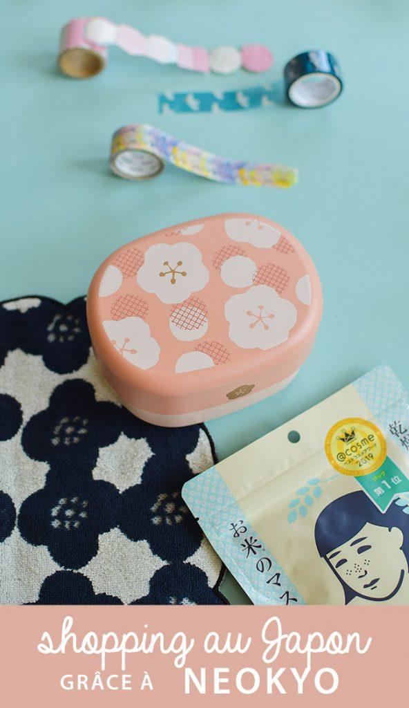 Faire du shopping en ligne au Japon depuis la France (ou l'Europe), c'est possible avec Neokyo! Une bonne nouvelle pour tous les Japan Lovers!