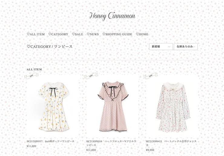 Mode japonaise: des sites où faire du lèche-vitrine