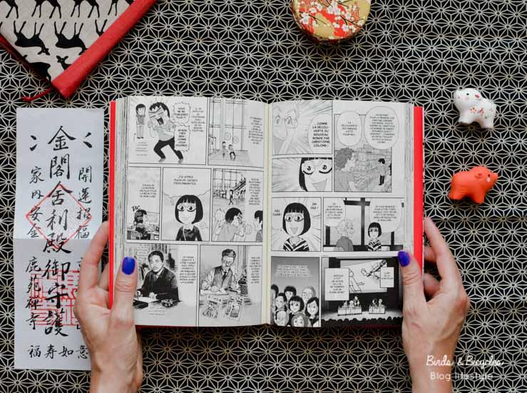 Manga Ivre du Japon de JP Nishi (ED. Kana) - avis sur le blog fan du Japon Birds & Bicycles